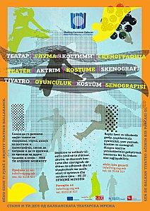 Балкански Театарски Мрежи